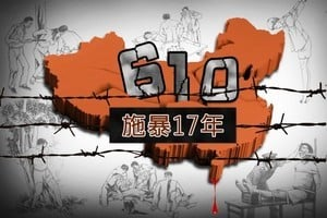 「610」高官隱身報道 證實江快玩完