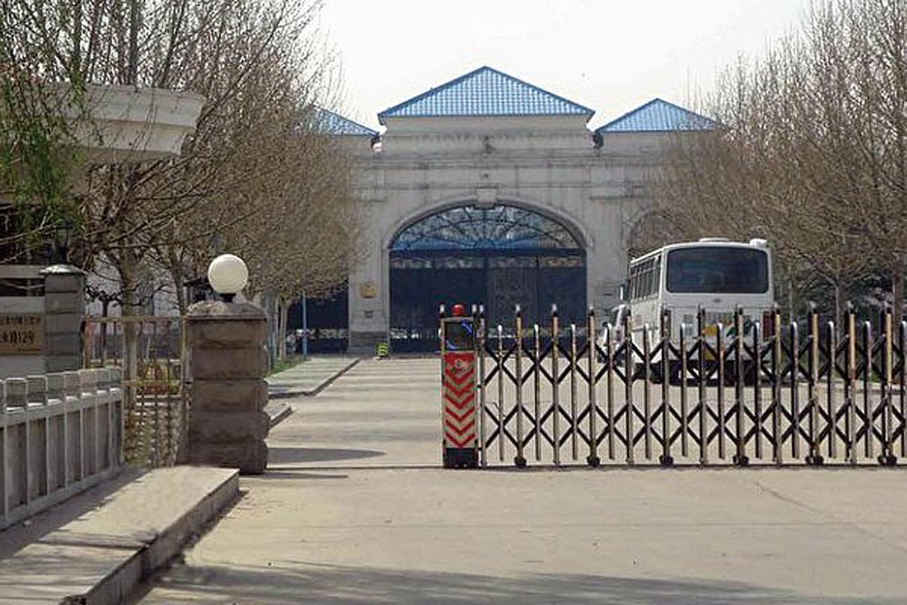 曾錚表示,自己在北京女子勞教所(如圖)的遭遇和見證都非常可怕。(大紀元)