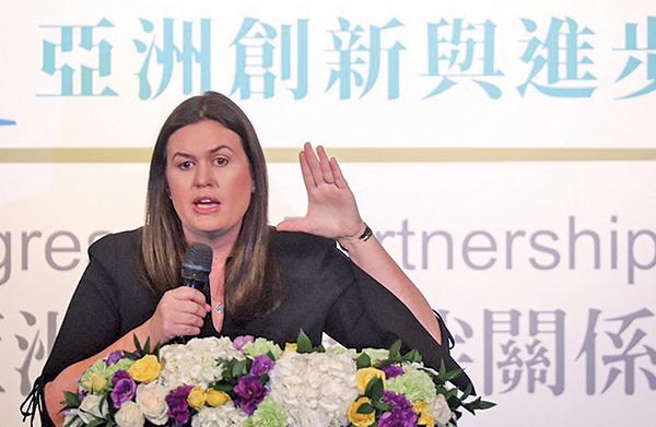 10月8日,美國白宮前發言人桑德斯應邀出席台灣的「玉山論壇」。她表示:無論誰當選,都希望台灣領導人能加入到「對抗邪惡這個全球性的任務中來」。(中央社)