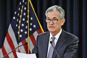 美聯儲再「放鴿」? 鮑威爾暗示10月或減息