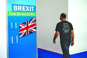 若無協議脫歐 英國88%進口品免稅