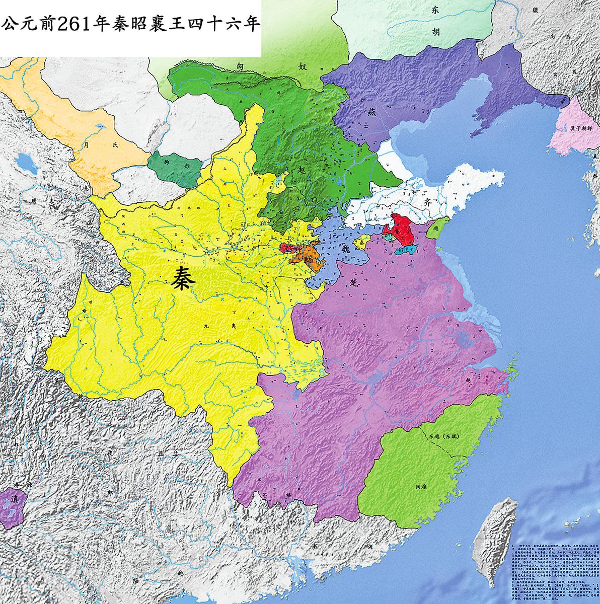 西元前二六一年長平之戰時的戰國七雄(布哈林 Zhihu user/Wikimedia Commons)