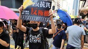 香港家書:黎明不會從天而降 香港已到最後關頭