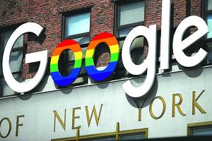 日經:Google 將搶先推5G手機