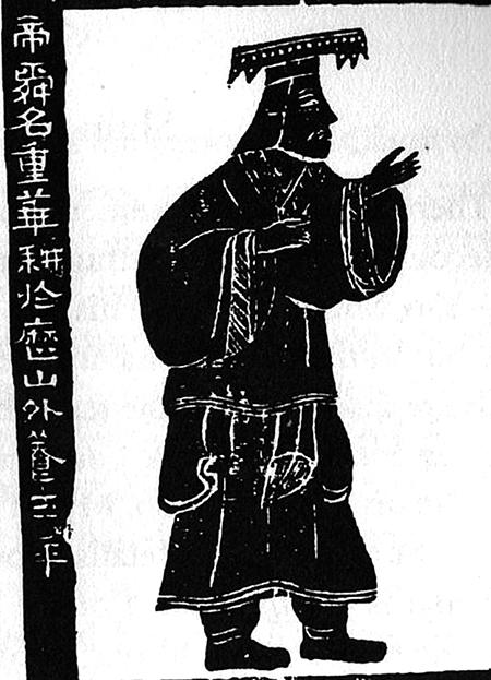 舜用低調的方式成為天子,那真是大智慧 (圖片:維基共享資源/mural painting from Han dynasty/ 公有領域)