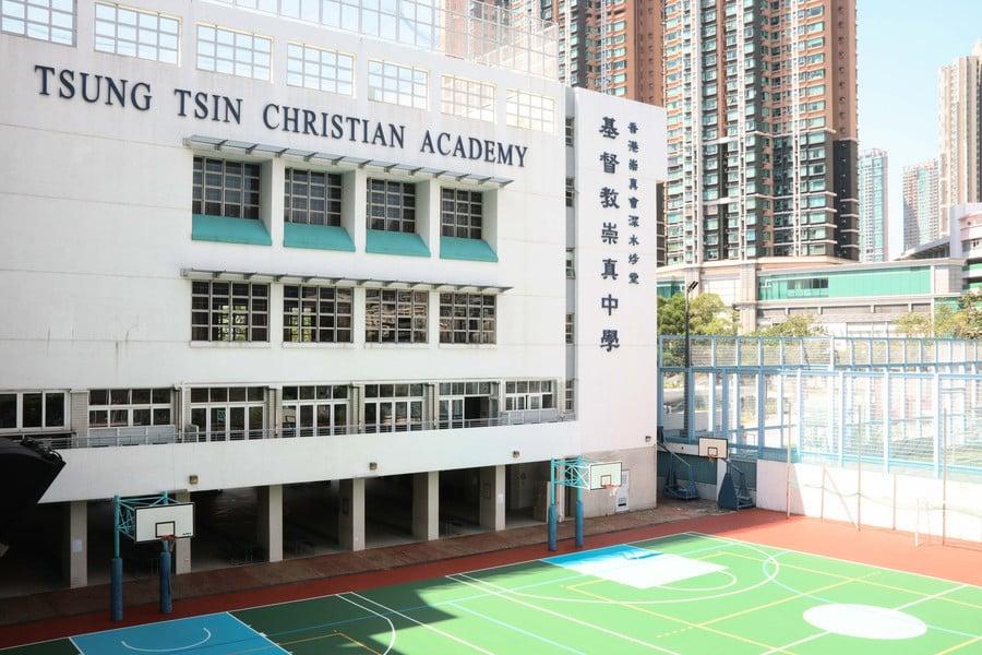 【香港升學】基督教崇真中學 入學簡介會及中一入學申請