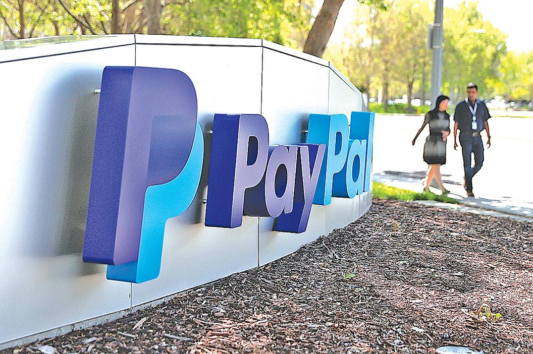 日前 PayPal 獲准進入中國市場,成為中國第一家外資第三方支付機構。圖為PayPal 在美國加州總部。(Justin Sullivan/Getty Images)