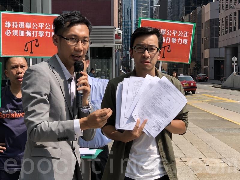 袁海文(左)和楊彧昨日到廉政公署舉報,要求廉署跟進找出「海麗之友社」背後賄選的元兇。(葉依帆/大紀元)