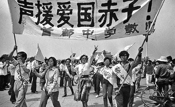 六四期間,北京教師聲援學生。(Jian Liu 提供)