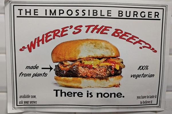 「不可能漢堡」(Impossible Burger)的宣傳圖。(Shutter Stock)