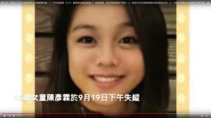 15歲浮屍女童今早倉促火化 警方否認其曾被傷害和性侵