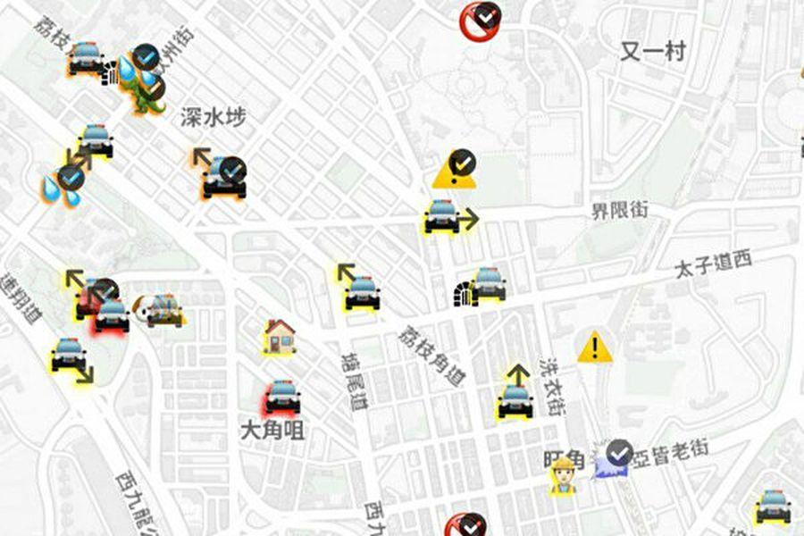 應用程式可追蹤港警活動位置和現場情況。(HKmap.live推特截圖)