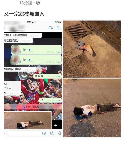 網友拍下男子慘死現場。(網絡圖片)