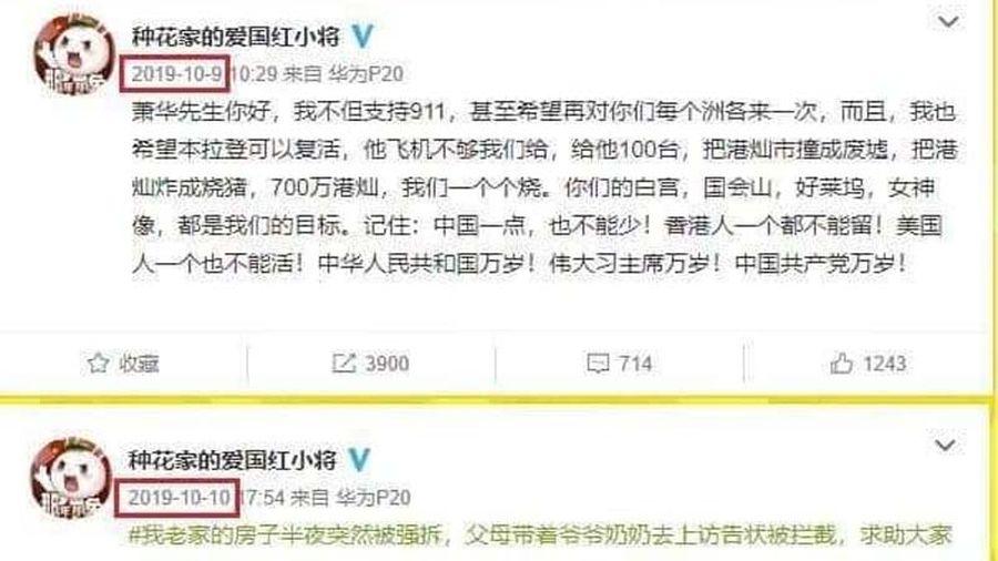 一名中國網民10月9日發帖喊中共「萬歲」,當晚老家就被強拆。(網頁截圖)