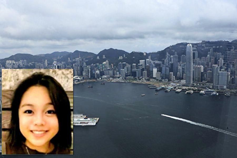 【拍案驚奇】15歲少女浮屍案 港警聲明遭質疑