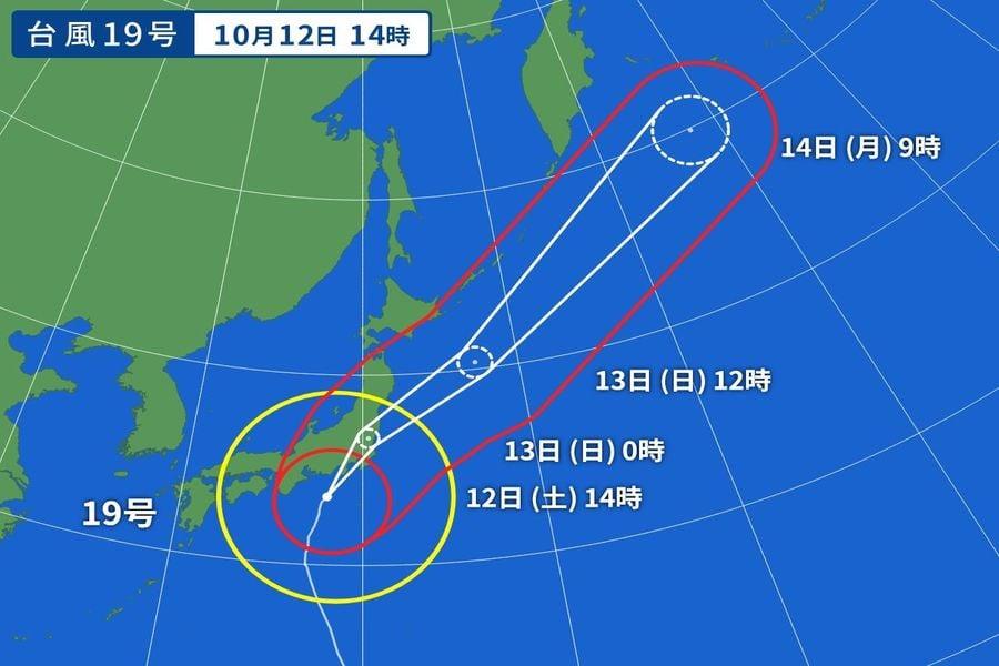 超強颱風海貝思(HAGIBIS)預計日本時間10月12日晚上登陸日本。(tenki)