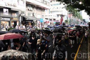 【10.12反緊急法直播】港人再上街「反緊急法」遊行