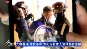荃灣站 一男子被警察打破頭 流血不止