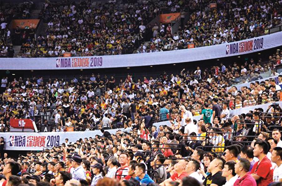NBA深圳賽人也山人海「飯圈女孩」被警約談