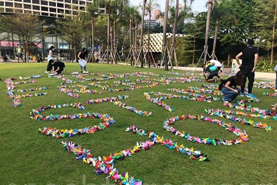「我想香港」願望紙鶴集氣大會,從下午4時起,在九龍區尖沙咀海濱公園進行。(梁珍/大紀元)