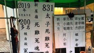 香港頻現離奇「自殺」 消防員:死後遭棄屍