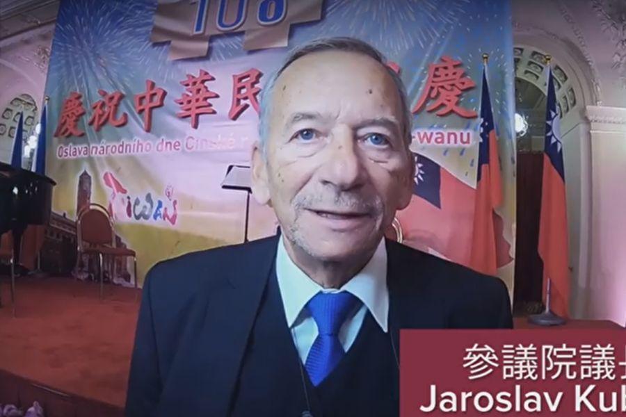 捷克參議院議長柯佳洛(Jaroslav Kubera)(擷取自捷克代表處國慶影片)