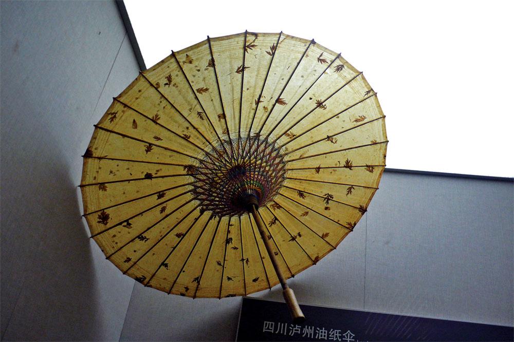 四川瀘州分水油紙傘。(三獵/維基百科)