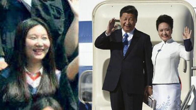 有知情人稱,習近平女兒習明澤已經悄悄回到美國,原因包括習怕權鬥中落敗,女兒生命受威脅等。(合成圖片)