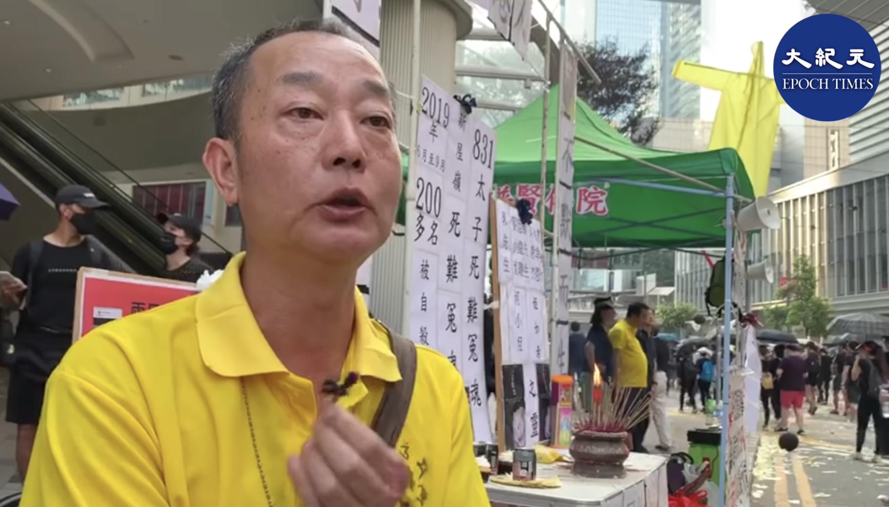 生於佛教世家的劉先生勸喻香港警察,不要以為眼下擁有武力,就可以隨便打殺香港市民。去看一下歷史,就可預知自己將來的下場。因果循環,報應不爽。(視頻截圖)