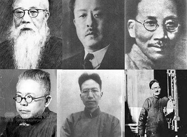 圖為中國國學大師們。上排左起為馬一浮、喬大壯、章太炎,下排左起為傅斯年、陳寅恪、劉文典。(網絡圖片)