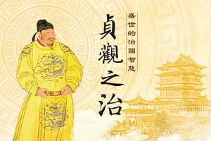 中國傳統文化中的浩然正氣