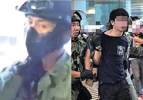 紅媒抹黑抗爭者為「恐怖份子」 中共用反恐對抗反共