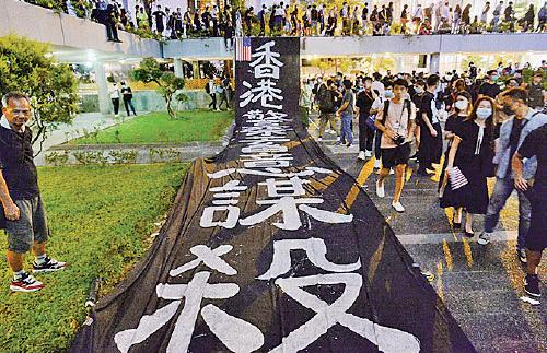 遮打花園集會場內掛有寫上「香港警察,蓄意謀殺」的巨型直幡。(宋碧龍/大紀元)