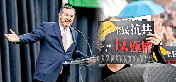 美國議員克魯茲(Ted Cruz)來港訪問,支持港人抗爭,並與香港政界以及社運人士會晤,表示將推動《香港人權和民主法》等法案。(AFP)