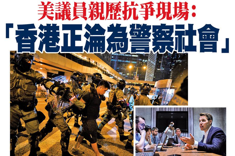 美議員親歷抗爭現場:「香港正淪為警察社會」