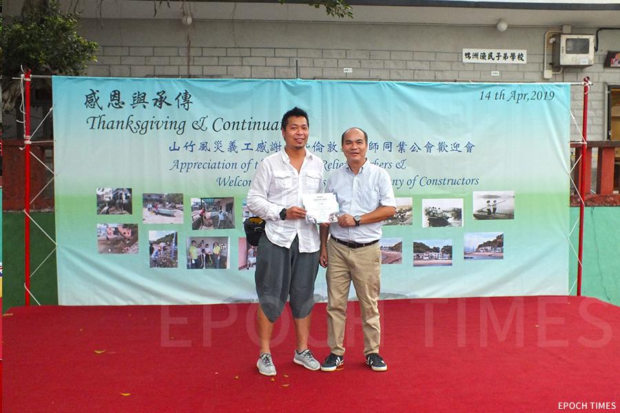 村長陳啟昇(右)頒發感謝狀予義工Sano。(受訪者提供)