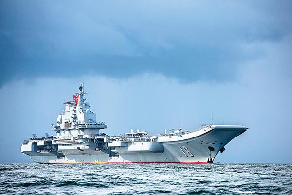 中共航空母艦遼寧號。(AFP)