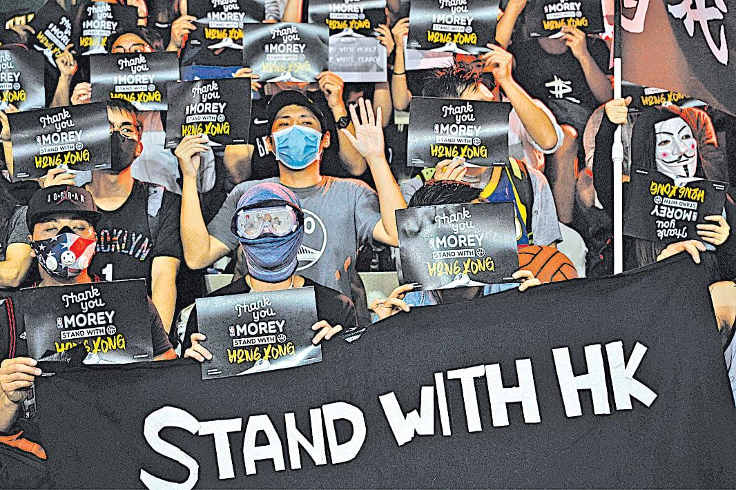 10 月15 日晚,香港網友發起在灣仔修頓球場「Stand With Morey」籃球之夜活動。(Getty Images)
