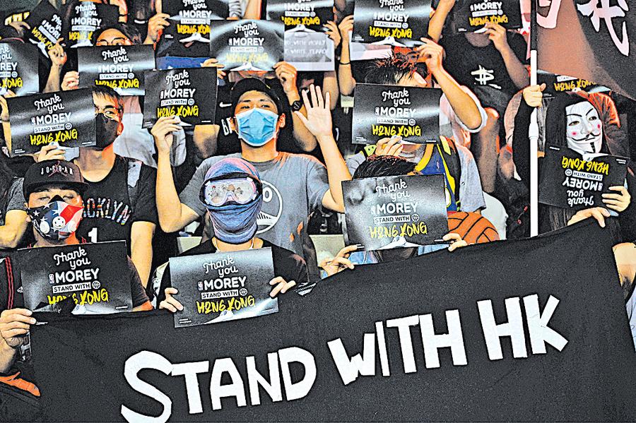 香港球迷發起「籃球之夜」感謝莫雷