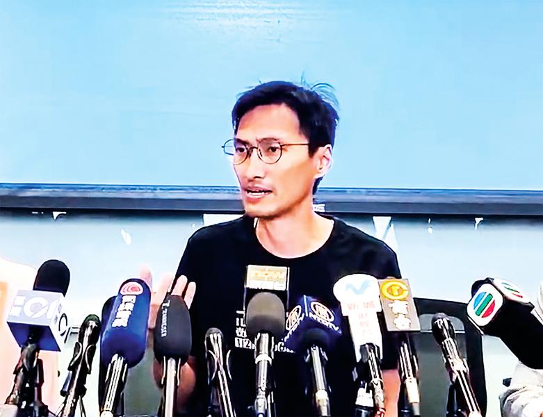 朱凱廸:《禁蒙面法》搞亂香港