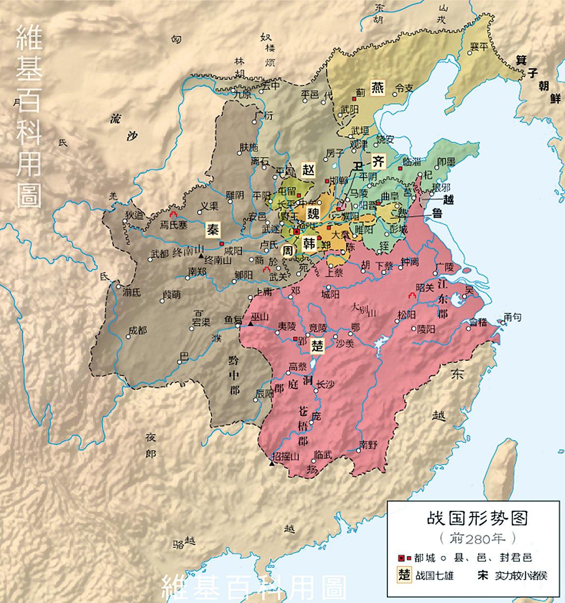 西元前二八零年戰國形勢圖,趙國周圍地區強國林立(玖巧仔/Wikimedia Commons)
