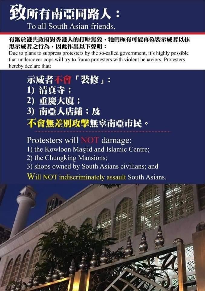 17日黑衣人團體發聲明稱,針對岑子杰遇襲,「不會無差別攻擊無辜南亞市民」。(網絡圖片)