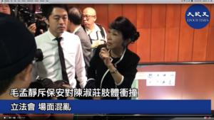 立法會保安用肢體強制議員陳淑莊離開 民主派議員:做法不適當也不應該