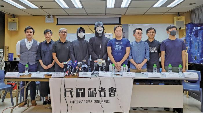 民間記者會昨日邀請7位來自不同界別的團體和專業人士,就個別範疇回應施政報告。(駱亞/大紀元)