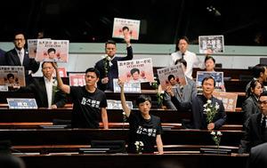 林鄭出席答問大會再遇抗議