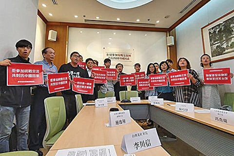 多個學生團體召開紀者會,籲拒絕參與論壇,並組「青抗盟」抵抗中共極權統治在台紮根。(吳旻洲/大紀元)