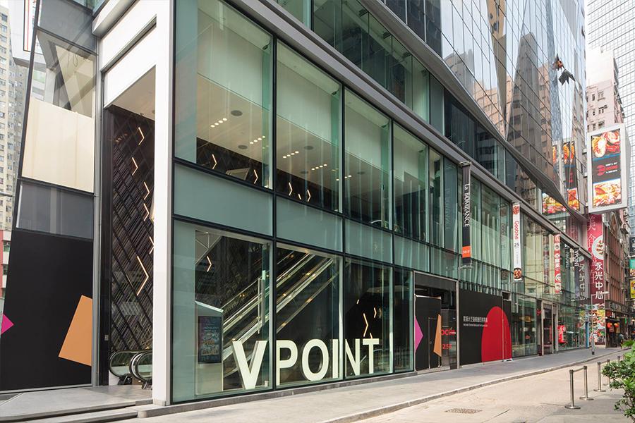 The University of Law香港校舍位於銅鑼灣V Point。(V Point Facebook)