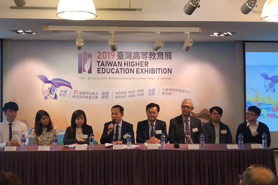 2019臺灣高等教育展展前記者會。(主辦機構提供)