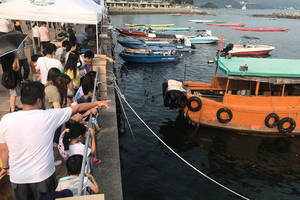【活動速遞】第九屆香港海洋嘉年華