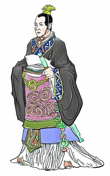 【秦皇漢武】第四章 禍起蕭牆 (2)